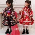七五三 着物ドレス セット 兵児帯2本、リボン二個、パール飾り 内蔵パニエ入り 七五三 女の子 3歳 7歳 在庫限り