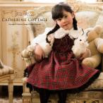 子供 ワンピース タータンチェック編み上げジャンパースカート 110 120 130 140 150 160