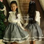スカート 子ども服(女の子) キッズ フォーマル 女の子 子供服 ギャザーリボンスカート ギンガムチェック