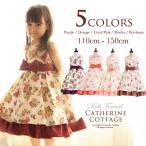 子供ドレス ピアノ  女の子 フォーマルドレス クラシカルローズプリントドレス 110-150cm