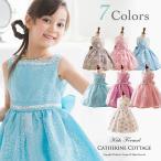 子供ドレス フォーマル 発表会 結婚式 演奏会 花柄スクエアネックオーガンジードレス  120-160cm FRSP