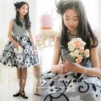 子供ドレス 発表会 大きな花柄のオーガンジードレス フォーマルドレス グレー 結婚式 七五三 120-160cm