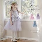 子供ドレス  グラデーションペプラムドレス キッズドレス  100 -130cm