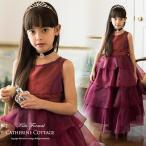 子供ドレス サーキュラーフリルオーガンジードレス 120 130cm 発表会 結婚式 キッズ