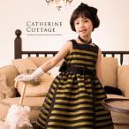 発表会子どもドレス(女の子) 子どもフォーマル 子供  結婚式 ボーダーオーガンジードレス イエロー 120 130 140 150 160
