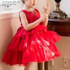 発表会子どもドレス 女の子 子どもフォーマル チュールティアードドレス 100 110 120 130 140 150 結婚式