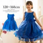子供ドレス 女の子 発表会 結婚式 ボートネックのラメスカートドレス 120 130 140 150 160 cm