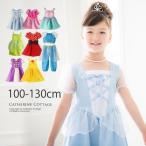 ハロウィン 子供ドレス プリンセスなりきりドレス コスプレ 衣装 100 110 120 130 cm 期間限定YT