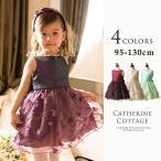子供ドレス 刺繍と花びらシフォンドレス  95 100 110 120 130cm  ONB YT  期間限定セール