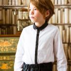 男の子 バイカラーデザインシャツ 長袖 フォーマル 95 100 110 120 130 140cm