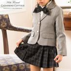 入学式 卒園式 女の子 ウィンドウペンチェックスカートスーツセット 女子 110 120 130 cm