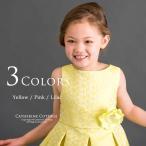 子供ドレス 女の子 花柄ジャガードタックドレス フォーマル 発表会 120 130 140 150 160cm ONB WN 期間限定セール