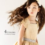 子供ドレス ラメとビジューのレディードレス  フォーマル 120 130 140 150 160cm ONB WN 期間限定セール