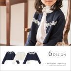 子供 ドレス-商品画像