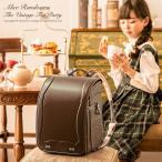 ランドセル 女の子 2020年 アリス ランドセル The Vintage Tea Party 日本製  クラリーノ ふわりぃ   A4対応 FRSP  [YKKS2] クーポン不可