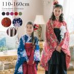 卒業式小学校 女子  卒服 着物とフリル袴の4点セット 100 110 120 130 140 150 160 cm  紺 緑 紫 赤 はかま