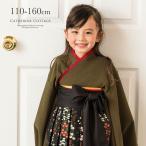 卒業式 袴 子供服 卒園式  花柄ジャガード袴セット 110 120 130 140 150 160 cm    FRSP