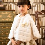 子供服 リボンブローチ付き フェイクファーケープ アウター コート マント 110 120 130 140 150  cm