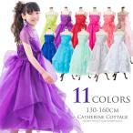 子供ドレス リボンオーガンジードレープロングドレス  発表会  キッズドレス 165 170cm
