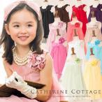 子供ドレス サテンラウンドネックAラインシフォンドレス フォーマルドレス 子供服