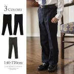ショッピングズボン 子ども服 キッズ  男の子 フォーマルロングパンツ スクールパンツ 140 150 160 170cm   FRSP
