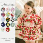 ショッピングゆかた 女の子 浴衣ドレス ワンピース セット 作り帯付き   ゆかた キッズ 子供 浴衣ワンピース 100 110 120 130 cm