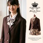 子供スーツ 女の子 入学式 卒業式 フォーマル ヘリンボーンチェックスカート スーツ セット 115 120 130 150 160 165 在庫限り