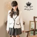 卒業式 女の子スーツ 白パイピングジャケット×ストライプスカートスーツセット 子供スーツ4点セット  150 160 165 cm FRSP