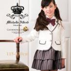 女の子 入学式 卒園式 白ジャケット×ストライプスカートスーツセット 女子 115 120 130 cm FRSP