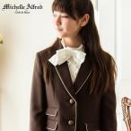 卒業式 女の子  卒服パイピングブラウンジャケット 150 160 165 cm ジャケット単品  FRSP ONB FC2 期間限定セール