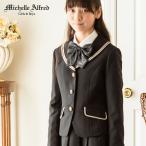 卒業式 女の子 スーツ 卒服 上品セーラーカラースーツセット 女子 150 160 165cm  FRSP