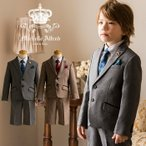 入学式 子供服 男 男子 スーツ 小学校 子供スーツ 入学式 七五三 フォーマル ピーク襟ジャケットスーツ6点セット TAK