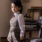 男の子 スーツ 入学式 フォーマル 子供服 ベストスーツ4点セットMichelle Alfred 80 90 100 110 120 130cm ONB SJ 期間限定セール