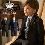男の子 スーツ 入学式 フォーマル 子供服 ベーシックスーツ5点セット 七五三 結婚式 発表会 100 110 120 130cm