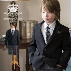 子供スーツ 男の子 入学式 フォーマル 2つボタンベーシックスーツ5点セット 100 110 120 130cm  Michelle Alfred