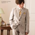 男の子スーツ 卒業式 ライトベージュセット[ジャケット/シャツ/ロングパンツ/ネクタイ/ポケットチーフ]子供フォーマル