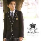 男の子スーツ 卒業 パイピングジャケットスーツ5点セット フォーマル 子供 140 150 160 165cm Michelle Alfred FRSP