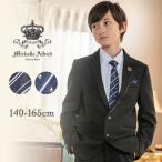 男の子スーツ サテン切替ジャケットスーツ6点セット 卒業式 発表会 結婚式 子供フォーマル 140 150 160 165