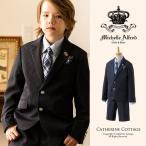 男の子 ピンストライプ スーツ 6点セット110 120 130 cm FRSP ONB SJ 期間限定セール