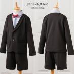 入学式 男の子 スーツ見えフォーマル上下セットキッズ ベビー 80 90 100 110 120 130 cm FRSP