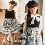 子どもドレス プリンセスジャンパースカート 100 110 120 130 140 150 160 cm