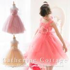 発表会子どもドレス 女の子 子どもフォーマル  ハートリボンコサージュのチュールドレス 子供ドレス 発表会