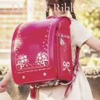 ランドセル 女の子 2020 日本製 6年保証 アリスランドセル リボンデイジー クラリーノ A4対応  FRSP [YKKS2] 【予約品】クーポン利用不可