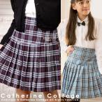 子どもスカート 子ども服(女の子)  子供服 タータン チェック ローライズ スカート   [YUPS6] FRSP
