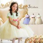 子供ドレス  ヴィクトリアン ローズ グラデーション チュールドレス ONB YT 期間限定セール