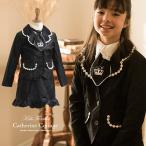 ショッピング女の子 女の子入学式スーツ 王冠刺繍ネクタイつきテーラード 卒業式 入学式 結婚式 発表会 フォーマル 110/120/130/140/150 FRSP  ONB NS 期間限定セール
