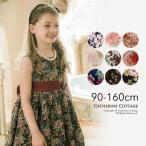 子どもドレス  女の子  花柄ワンピース オールシーズン対応   ONB YT  期間限定セール