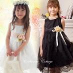 子供ドレス 結婚式用キッズ服 女の子 子どもフォーマル  発表会 フォーマルドレス 花刺繍オーガンジードレス