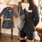 子供スーツ 入学式 女の子 ガールズフリルパンツスーツ2点セット(ジャケット/パンツ)  卒業式 FRSP