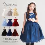 子供ドレス ボートネックパール刺繍ワンピース 120 130 140 150 160cm FRSP